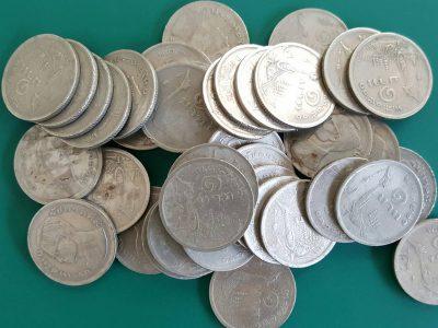 เหรียญ 1 บาท 2520