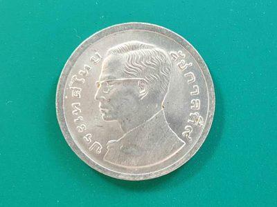 เหรียญ 1 บาท 2520 (ด้านหน้าพระพักต์พระบาทสมเด็จพระปรมินทรมหาภูมิพลอดุลยเดช)
