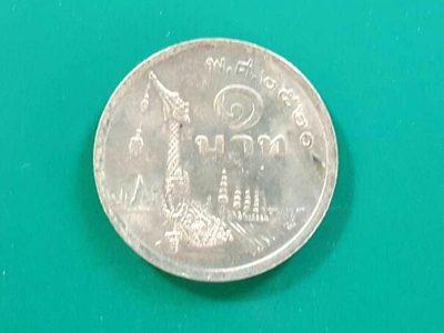 เหรียญ 1 บาท 2520 (ด้านหลังรูปเรือพระที่นั่งสุพรรณหงส์)