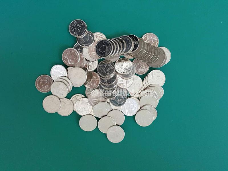 เหรียญ 1 บาท