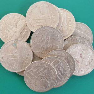 เหรียญ 1 บาท 2525