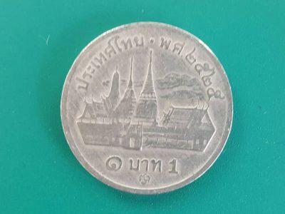 เหรียญ 1 บาท ปี 2525 วัดพระศรีรัตนศาสดาราม