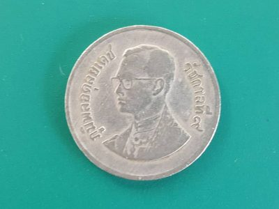 เหรียญ 1 บาท 2525 (ด้านหน้าพระพักต์พระบาทสมเด็จพระปรมินทรมหาภูมิพลอดุลยเดช)