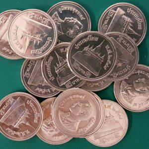เหรียญ 2 บาท เนื้อทองขาว 2548