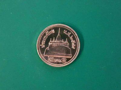 เหรียญ 2 บาท เนื้อทองขาว 2548 ด้านกลางเหรียญมีรูปบรมบรรพตวัดสระเกศ กรุงเทพมหานคร