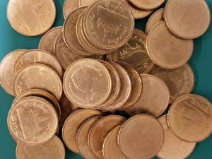 เหรียญ 2 บาท เนื้อทองเหลือง 2551
