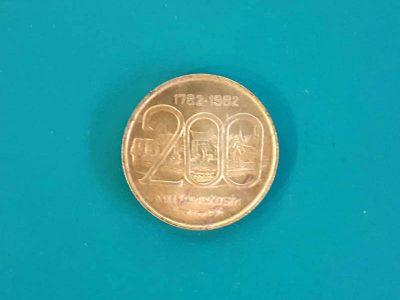 เหรียญที่ระลึกสมโภชกรุงรัตนโกสินทร์ 200 ปี