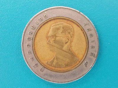 เหรียญ 10 บาท ปี 2537