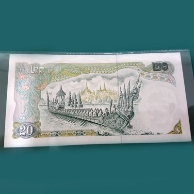 ธนบัตรแบบสิบเอ็ด 20 บาท พ.ศ.2514
