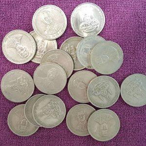 เหรียญกษาปณ์ที่ระลึกเนื่องในมหามงคลสมัยพระราชพิธีกาญจนาภิเษก พระบาทสมเด็จพระปรมินทรมหาภูมิพลอดุลยเดช